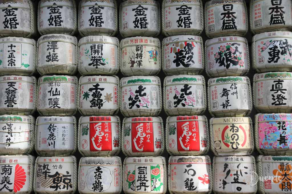 Kazaridaru - rice wine (sake) barrels