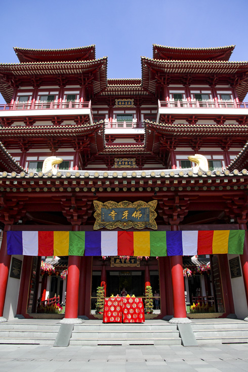 Exterior of Buddhist temple