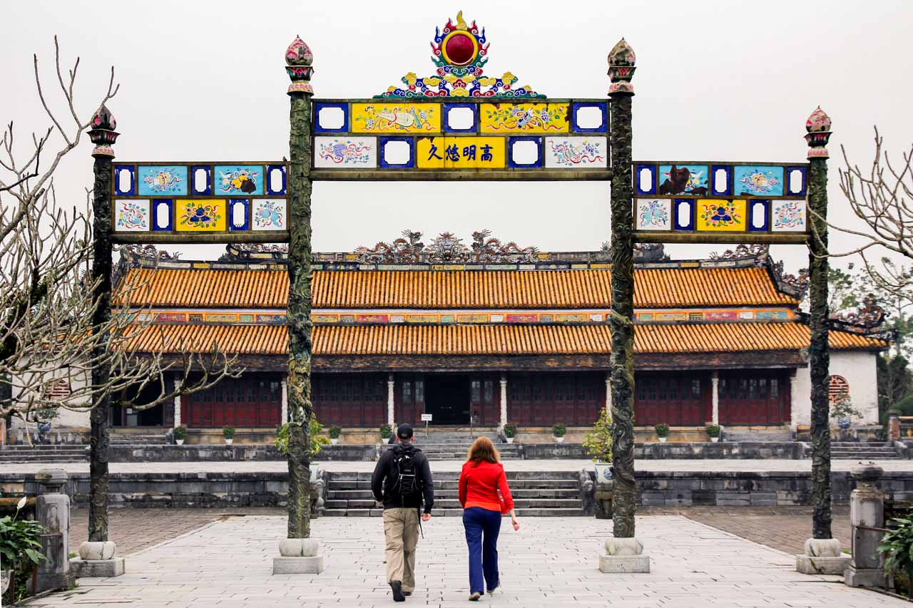 The Palace of Supreme Harmony